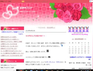 ブログ66666.png
