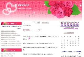 ブログ77777.jpg